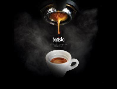 BARISTO SPECIALTY COFFEE SELECTION – ЕЛЕГАНТНОСТ И СТИЛ СЪБРАНИ В ЕДНО