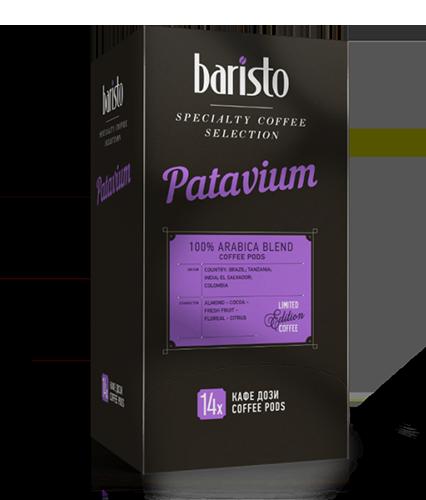 Coffee pods Patavium thumbnail