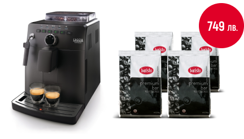 All you need to make a great espresso at home or at the office