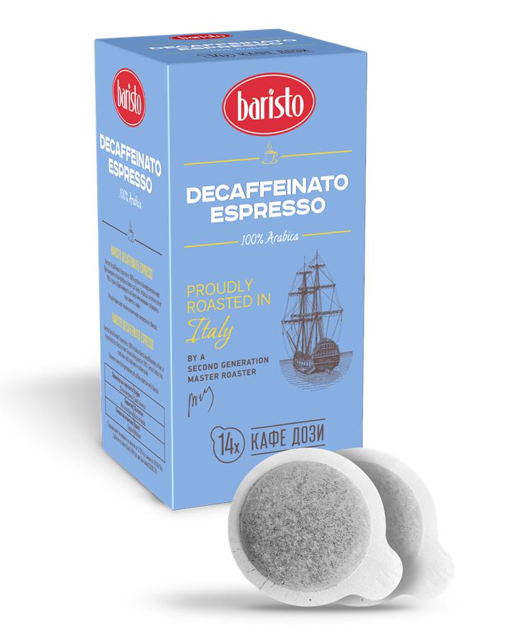 Baristo Decaffeinated Espresso кафе дози