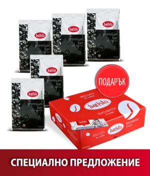 5 бр КАФЕ НА ЗЪРНА BARISTO PREMIUM BAR 250 гр. + ПОДАРЪК thumbnail