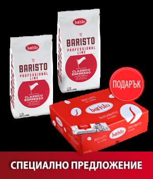 2 бр. Baristo Classico Espresso 1кг + ПОДАРЪК thumbnail