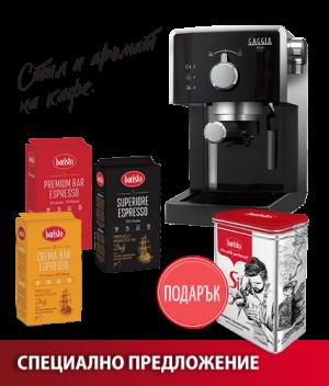 Стил и аромат на кафе у дома / GAGGIA MILANO VIVA STYLE thumbnail