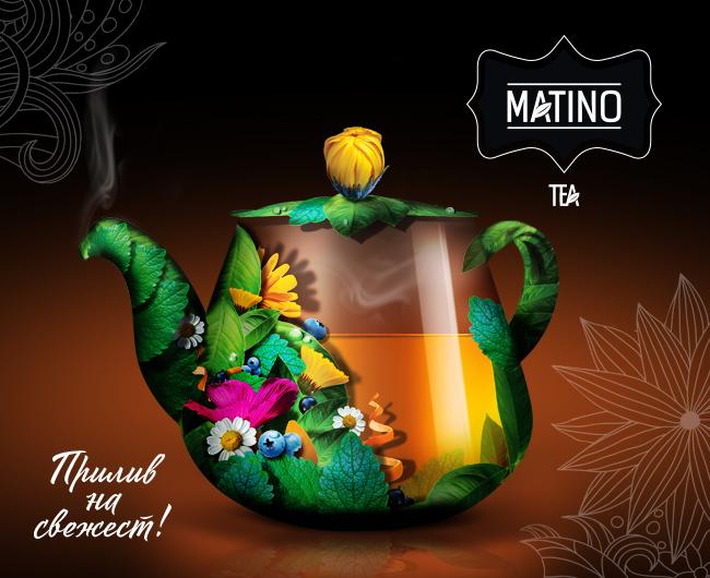 MATINO Tea