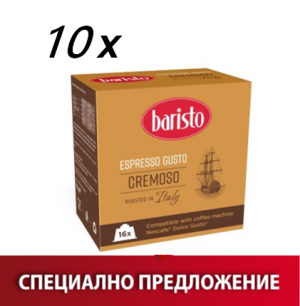 10 кутии Baristo Espresso Gusto Cremoso капсули thumbnail