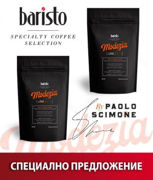 2 Опаковки MODEZIA BLEND BY PAOLO SCIMONE с Безплатна доставка през Август thumbnail